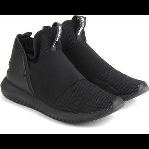 Adidas athletic shoe